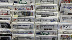 Der Vorschlag der SP: Auch Zeitungen sollen Geld von der Billag bekommen.