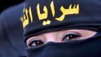 Palästinensische Anhängerin des Jihad.