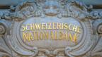 Die SNB  ist gegen die Einrichtung eines Staatsfonds als Mittel zur Beeinflussung des Frankenkurses zu anderen Währungen.