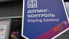 Mikro-Doping: Nur so viel nehmen, wie nicht nachweisbar ist. Der AntiDoping Behörde sind die Hände gebunden.