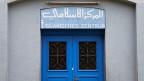 Die Polizei geht bei der Tat in der Zürcher Moschee nicht von einem politischen Motiv aus, wie die Chefin der Kriminalpolizei sagt.
