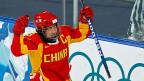 Die chinesische Eishockey-Nationalmannschaft liegt zurzeit im hintersten Drittel der Weltrangliste – hinter Ländern wie Mexiko oder Israel, aber vor Nordkorea oder Südafrika. An den Olympischen Winterspielen 2022 ist Chinas Eishockey-Team zwar als Gastgeber qualifiziert, würde aber in der heutigen Verfassung sang- und klanglos untergehen.