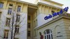 Club Med kämpft ums Überleben, französische und chinesische Investoren wollen ihn retten. Bild: Club Med in Leysin, VD.
