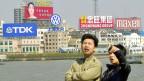 Werbetafeln in Shanghai. Symbolbild