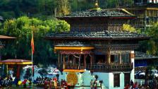 Audio «Bhutan - Ein Land sucht andere Wege» abspielen