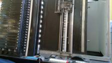 Audio «Elektroakustische Musik aus Russland: Der Synthesizer ANS» abspielen