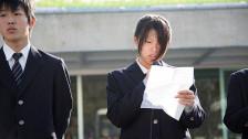 Audio «Hat 3/11 die japanische Kulturlandschaft verändert?» abspielen