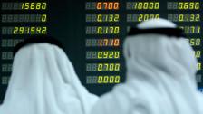 Audio «Zinsverbot und Sozialabgaben – Wie der Islam die Wirtschaft prägt» abspielen