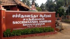 Audio «Der christlich-hinduistische Ashram «Shantivanam»» abspielen