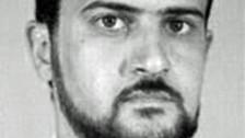 Audio «Al-Kaida-Terrorist in Libyen gefasst» abspielen