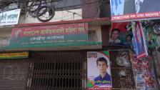 Audio «Wahlfarce in Bangladesch» abspielen