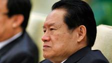 Audio «China: Korruptionsverfahren gegen «Sicherheitszar»» abspielen