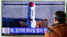 Audio «Uno-Sicherheitsrat will absolute Isolation Nordkoreas» abspielen