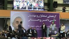Audio «Präsidentenwahl Iran: Öffnung oder Abschottung?» abspielen