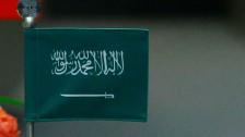 Audio «Die gemeinsamen Interessen von Saudi-Arabien und Israel» abspielen