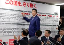 Audio «Rechte siegen in Japan» abspielen