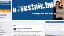 Audio «Medien in Bulgarien: nicht tot, aber wirkungslos» abspielen