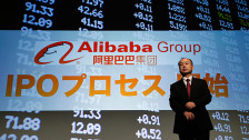 Audio «Das Geschäft mit dem Börsengang von Alibaba» abspielen