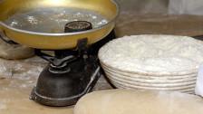 Audio «Historische Berufe: Brotbeschauer» abspielen