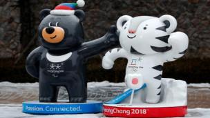 Laschar ir audio «Gieus olimpics 2018: Soohorang e Bandabi».