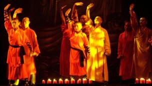 Laschar ir audio «Shaolin».