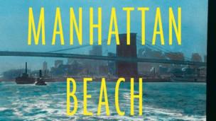 Audio «Jennifer Egan. Manhattan Beach» abspielen.