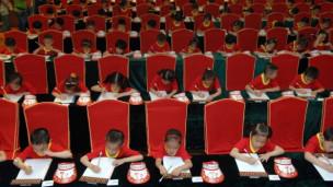 Audio «Asiatische Kinder müssen vor allem eines: Leistung bringen» abspielen.