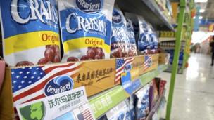 Audio «China droht USA mit Zöllen» abspielen.