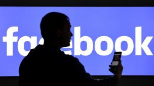 Audio «Die heiklen Datenlieferungen der Schweizer Parteien an Facebook» abspielen.