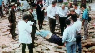 Audio «Pablo Escobar - der Mann, der den Drogenhandel beherrschte» abspielen.