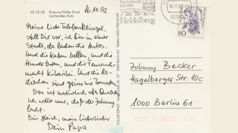 Audio «Am Strand von Bochum ist allerhand los - eine Postkartenbiografie» abspielen.