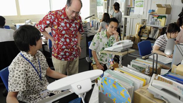 In Japan sind die Mitarbeiter mancherorts verpflichtet Casual zu tragen.