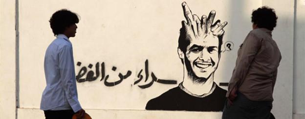 Junges Kino aus Ägypthen: Szene aus «Microphone» von Ahmad Abdalla.