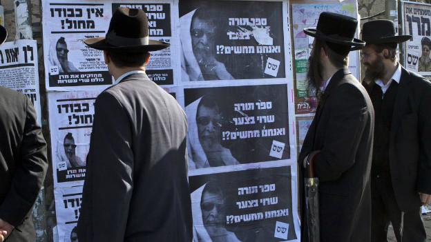 Werbung für die Parlamentswahlen in Israel.