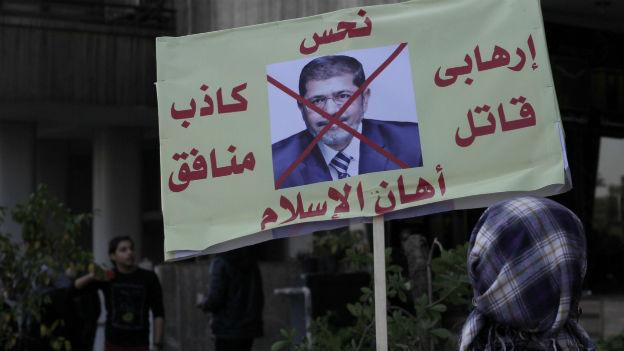 Kairo: Demonstrationen zum 2. Jahrestag der Revolution