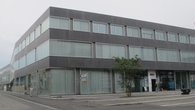 Das Budget für die Fachhochschule Nordwestschweiz war im Kantonsrat heftig umstritten. Im Bild der Campus Olten.