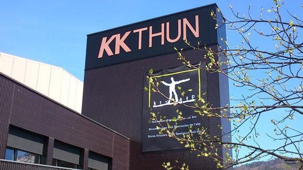 Das Kultur- und Kongresszentrum Thun KKT