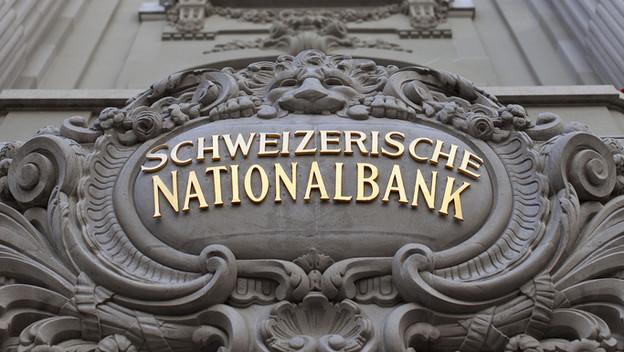 Goldene Zeiten dank der Schweizerischen Nationalbank. Aus dem Rekordgewinn 2014 gibts für die Kantone zusätzlich Geld.