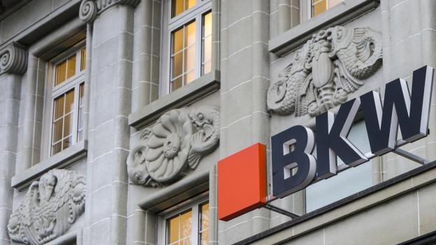 Die Aktionäre des Berner Energiekonzerns BKW haben am Freitag die umstrittenen Topsaläre des Managements abgesegnet.