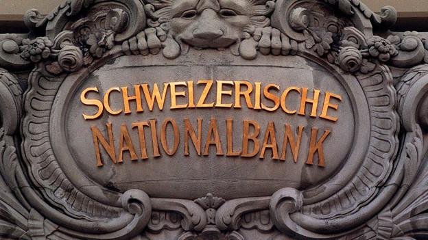 Kein gutes Jahr für die Nationalbank