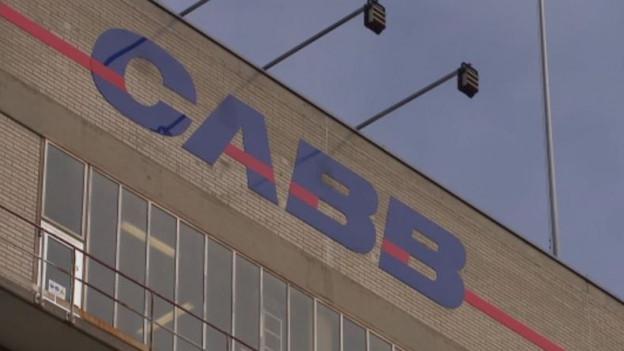 Die heutige Cabb hiess früher Säurefabrik Schweizerhall