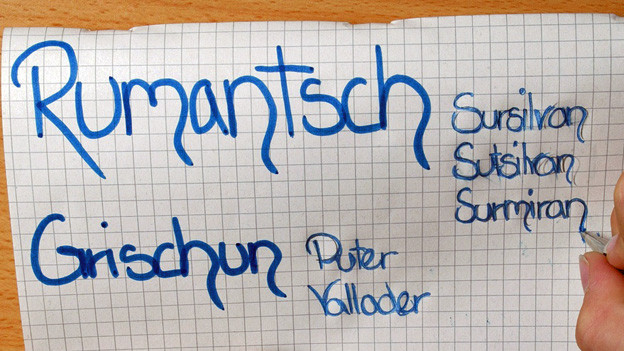 Rumantsch Grischun wird in der Schule weiterhin unterrichtet .