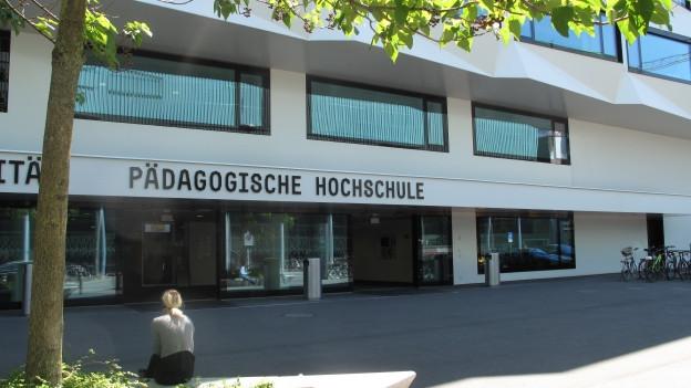 Die PH Luzern ist im Unigebäude beim Luzerner Bahnhof einquartiert.