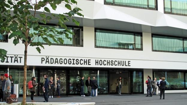 Die PH Luzern bekommt mehr Geld, aber auch Sparauflagen vom Kanton.