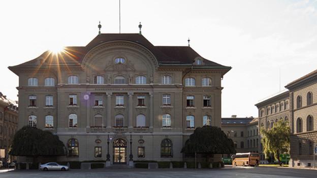 Kein Geld für die Kantone: die Schweizerische Nationalbank schliesst 2013 mit einem Verlust ab.