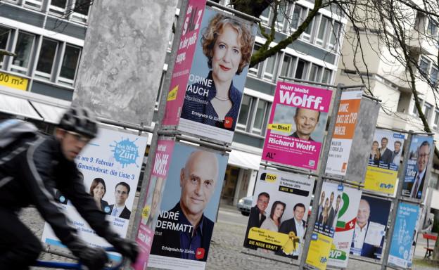 Wahlplakate werben für die Zürcher Stadtratswahlen