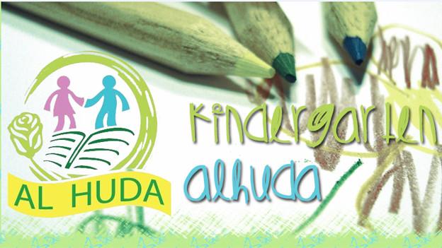 "Logo des Kindergartens ""Al Huda"""