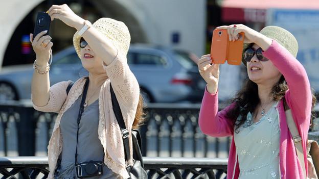Asiatische Touristinnen in Zürich