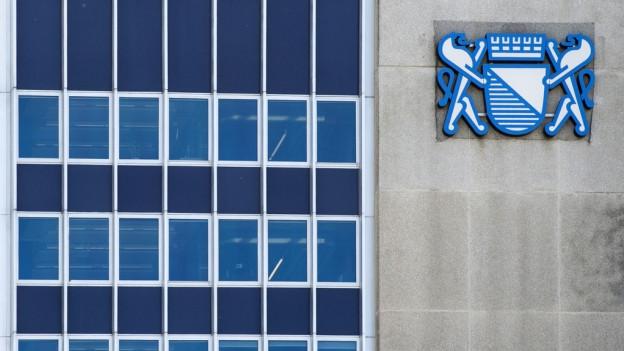 Ausschnitt aus der Fassade des Verwaltungszentrums Werd der Stadt Zürich