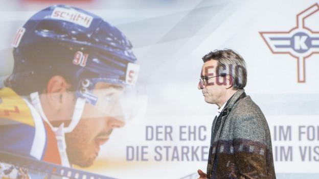 Hans-Ulrich Lehmann, Zürcher Unternehmer und neuer Besitzer des EHC